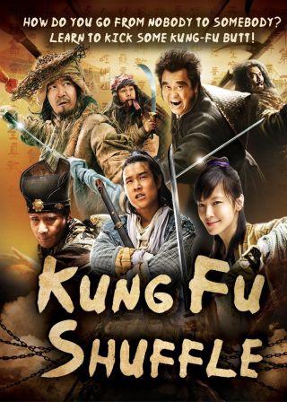 Kung Fu Shuffle電影海報