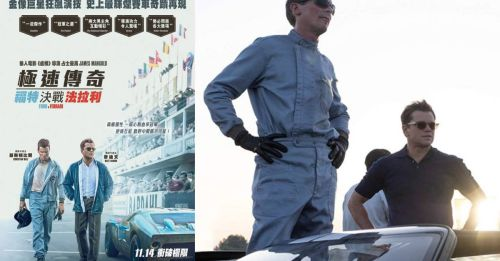 《極速傳奇:福特決戰法拉利》(Ford v Ferrari)  沒名沒姓的 team player。