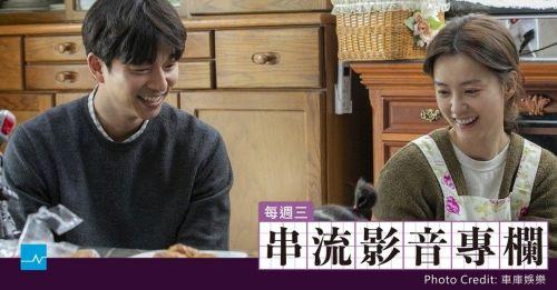 《82年生的金智英》:精確反映韓國社會現象、婚姻與性別的枷鎖
