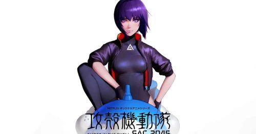 草薙素子登場 《攻殼機動隊:SAC_2045》前導預告釋出