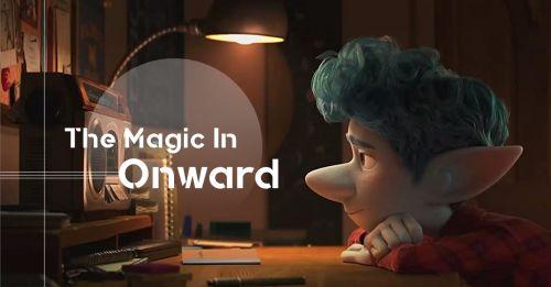 大獲好評的奇幻動畫《1/2 的魔法 ONWARD》,創作靈感是真正催淚的彩蛋