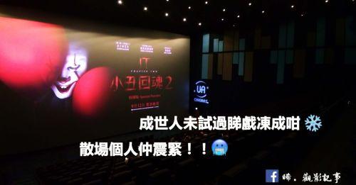 香港首家 K11 Art House Laser IMAX戲院超凍觀影記