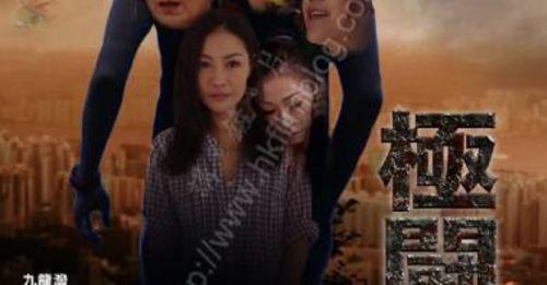 Sam哥《極闘6飄移都市》下月上映