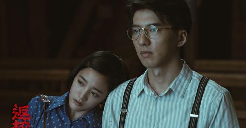院線影評/《返校》:下筆夠狠、載入史冊的台灣商業電影特有種