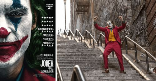 JOKER小丑:動蕩亂世中,我們需要離地蝙蝠俠,還是攬炒小丑?