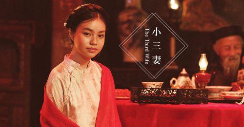 《小三妻》:14歲便嫁給素未謀面的丈夫,背後是舊時越南女性的悲慘命運