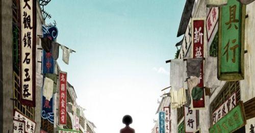 楊凡《繼園臺七號》香港映期確定