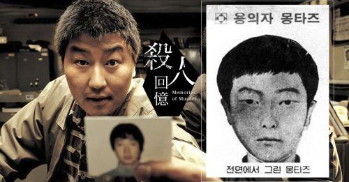 「犯人以桃子塞下體勒斃女性。」:《殺人回憶》兇手原型落網,南韓最大懸案宣告偵破