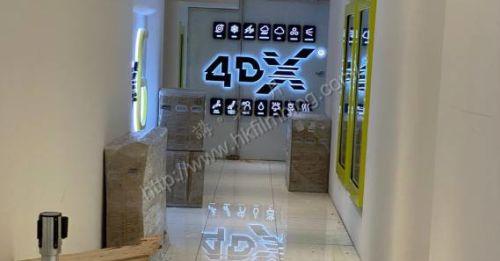 Palace apm將設有4DX影廳