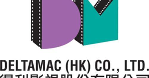 得利影視年底結束香港業務 | 講。鏟。片