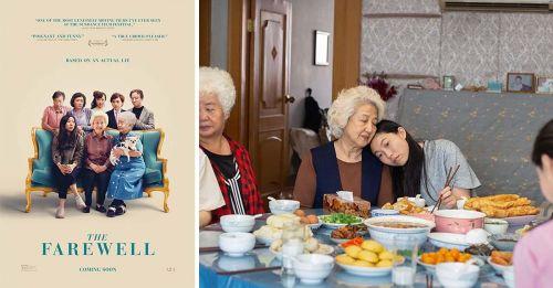 香港亞洲電影節2019:別告訴她