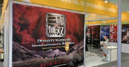 周顯揚《真.三國無双》今年上映無望