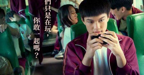 台灣電影《無聲》取材自真實事件! 揭台南啟聰學校隱瞞8年的集體性侵案-風傳媒