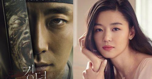女神回來殺殭屍了!全智賢宣布復出加入韓劇《李屍朝鮮》,且將在明年「這時」降臨 Netflix!