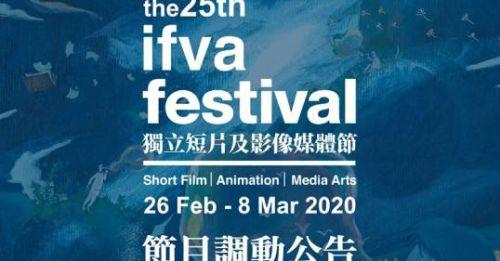 ifva放映將延至八月放映