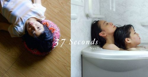 Netflix 新上架電影《缺氧37秒》:殘疾少女自我覺醒、追求獨立自主的故事。