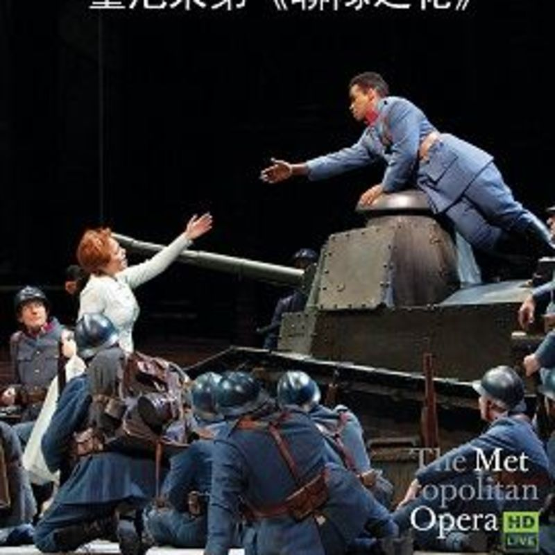 董尼采第-聯隊之花 - The Met 2019