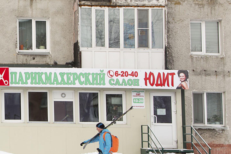 Petropavlovsk-Kamchatsky består till stor del av slitna betongbyggnader, men har trots det en häftig charm.