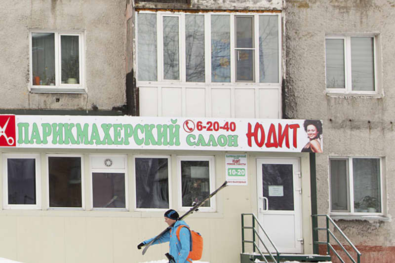 Petropavlovsk-Kamchatsky largely consists of worn-out concrete buildings, but nevertheless, it has a cool charm.