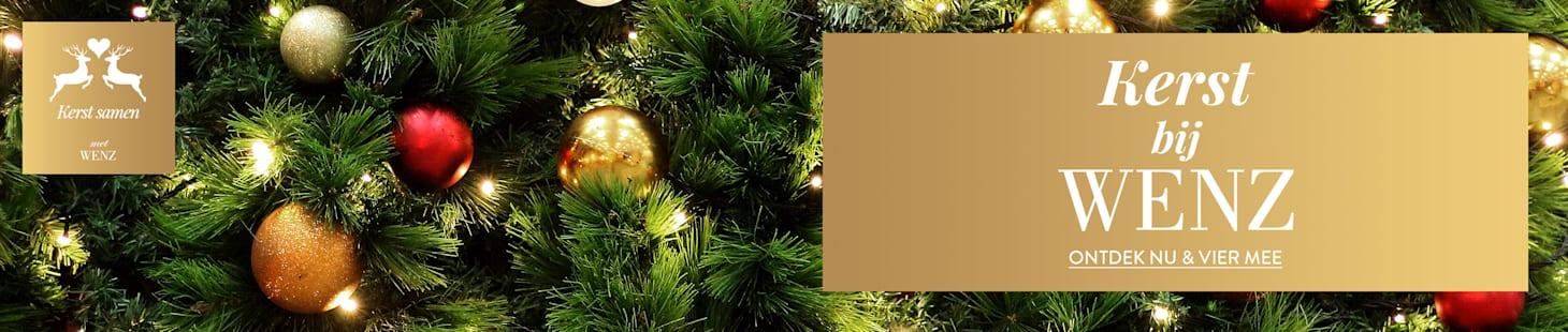 Home_HW20_Weihnachten_Aktionsteaser
