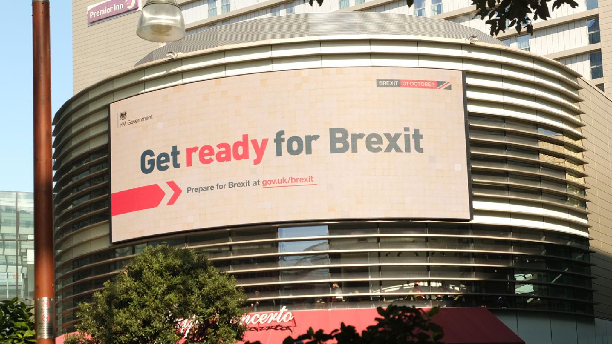 Последен призив към всички граждани и предприятия от ЕС да се подготвят за Брексит без споразумение