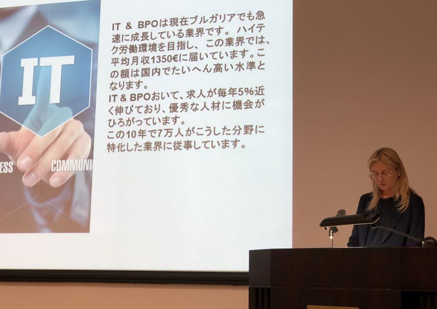 Япония се интересува от инвестиции в производство на медицинска апаратура и автокомпоненти в България