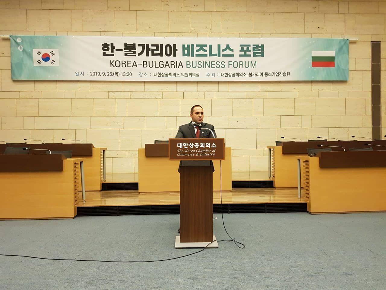 Стокообменът между България и Южна Корея нараства с 48% през 2018 г.