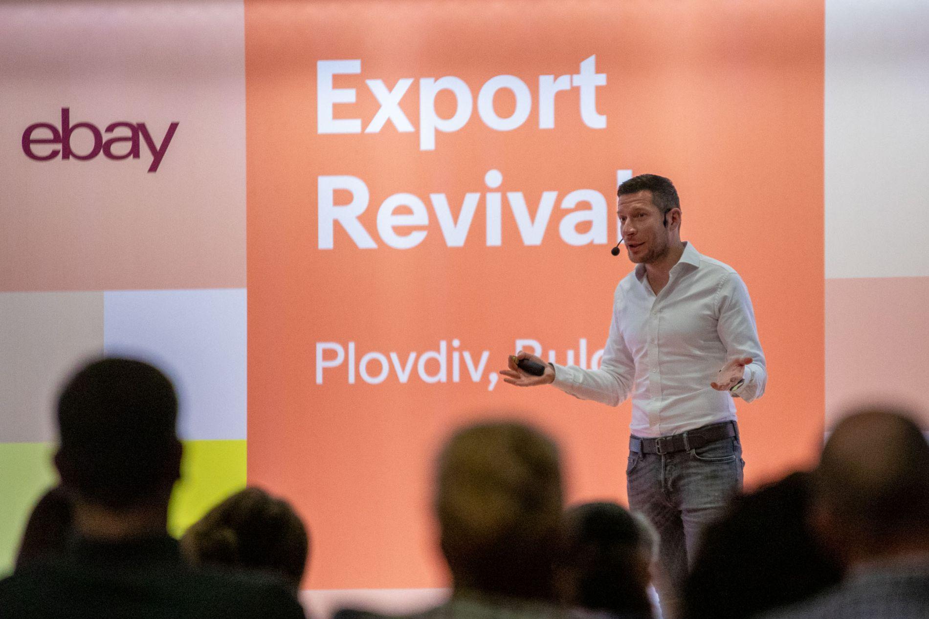 eBay стартира м Пловдив обучения за малки и средни предприятия с цел увеличаване на износа