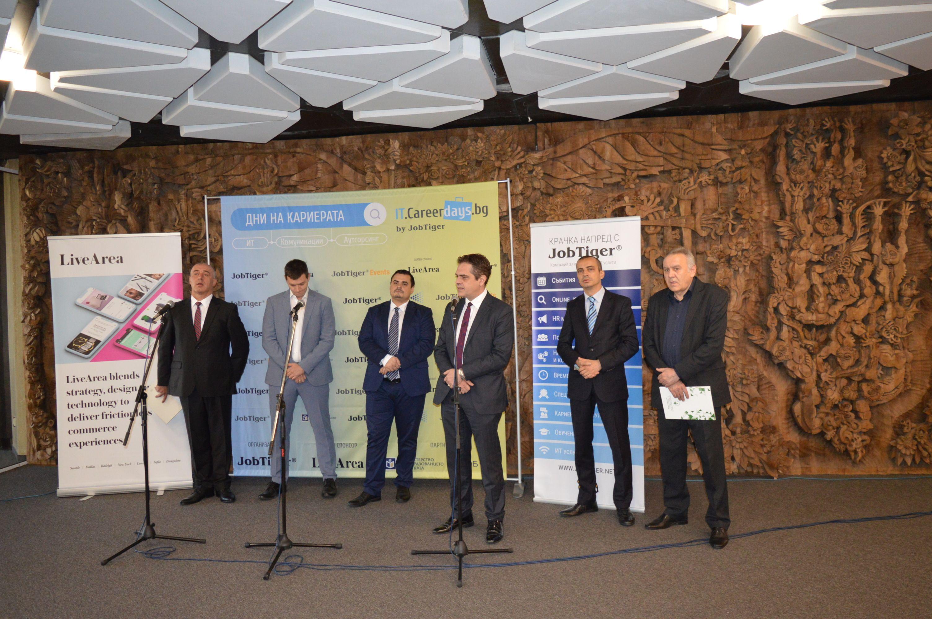 Високотехнологични проекти за над 60 млн. лева осигуряват повече от 1 000 работни места в България