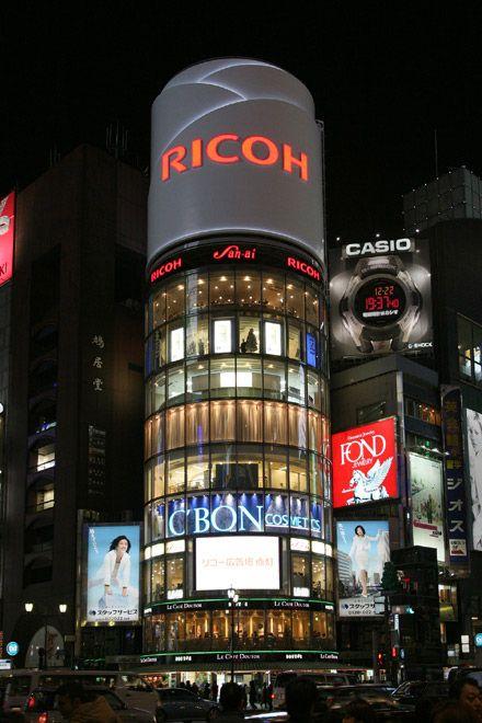 Японският дигитален гигант Ricoh стана акционер в българска софтуерна компания