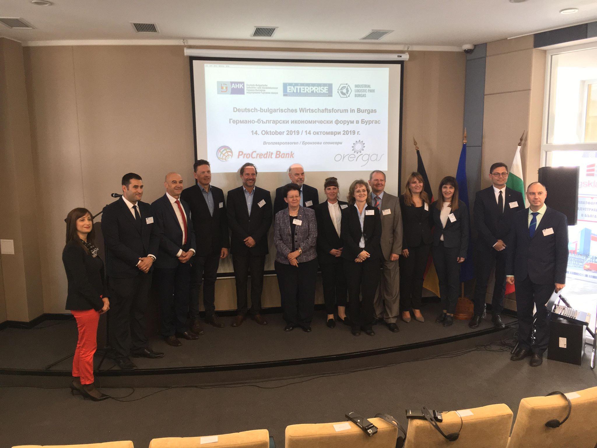 Германо-българската индустриално-търговска камара открива офис в Бургас