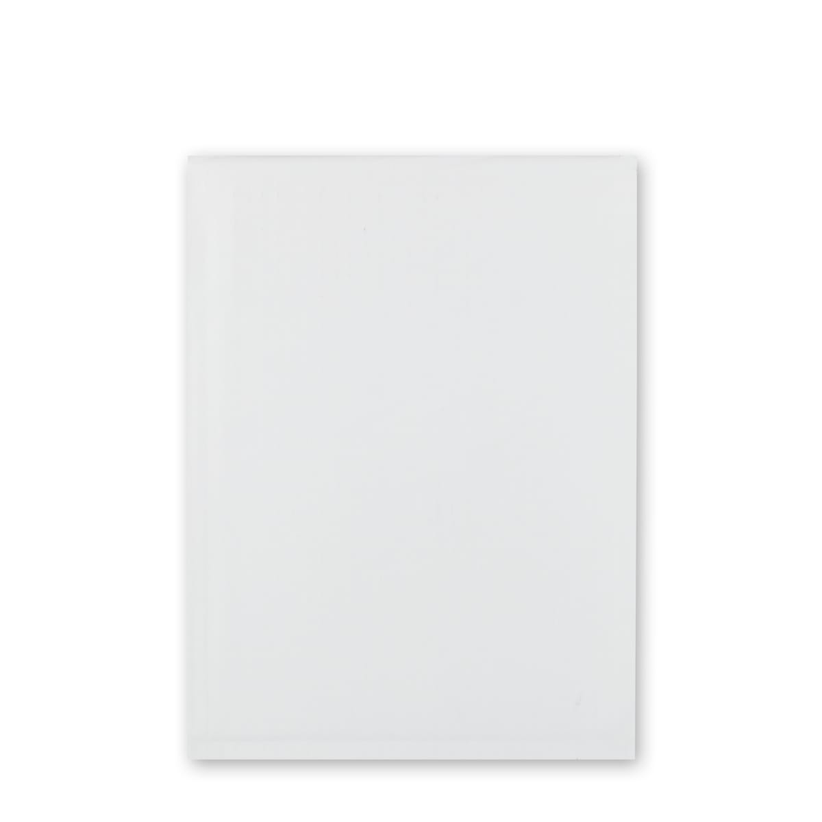 265 x 180mm WHITE PAPER PADDED ENVELOPES