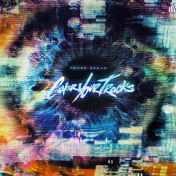 Cover Your Tracks - Fever Dream