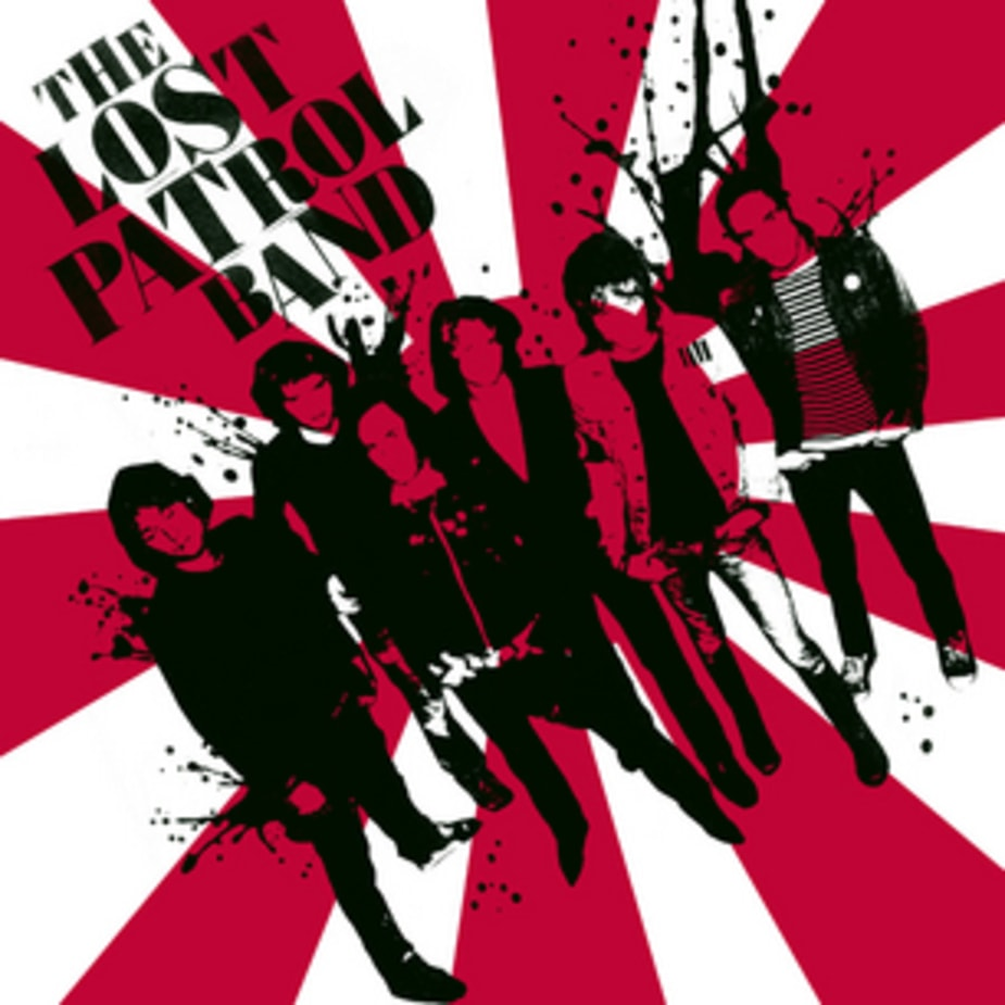 The Lost Patrol - The Lost Patrol Band