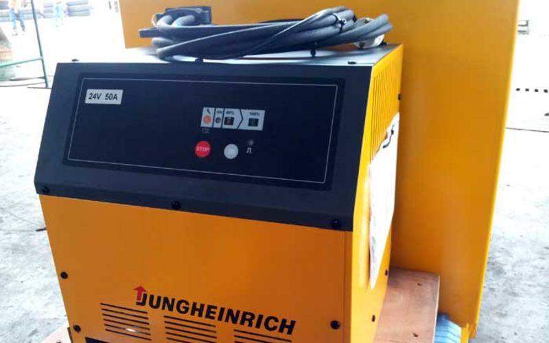 Jual Jungheinrich Battery Charger Murah