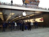 Apple Possibly Nearing Deal with China's Largest Network Provider