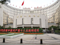 People's Bank Of China Removes Minimum Lending Rates Amid Slower Growth