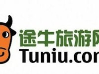 IPO Report: Tuniu (TOUR)