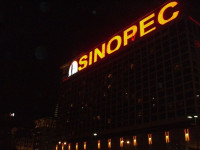 Sinopec Reports Strong First Half On Better Refining