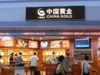 China To Surpass India As World's Largest Consumer Of Gold