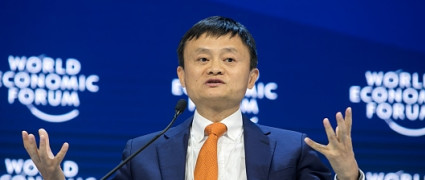 Chinese State Newspaper Glaringly Omits Jack Ma From List of Entrepreneurial Leaders