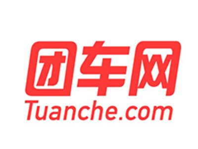 TuanChe Limited