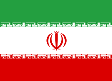 US Sanctions Four Companies Operating in Iran's Metals Sector