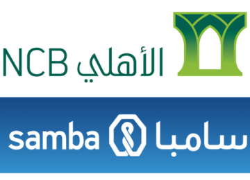 Saudi Arabia's National Commercial Bank To Acquire Samba Financial in $14.8 Billion Deal
