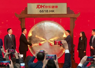 JD Health Soars on Hong Kong Stock Exchange Debut