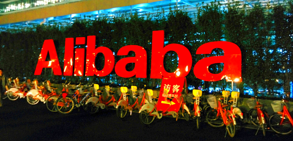 Breakout for alibaba equities image via leighklotzflickr cc stopboris Image collections