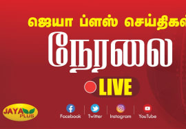 Jaya Plus News Live Online