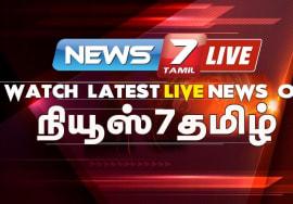 News 7 Tamil News LIVE Online