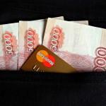 Geld Verdienen Met Handel? De Voor En Nadelen