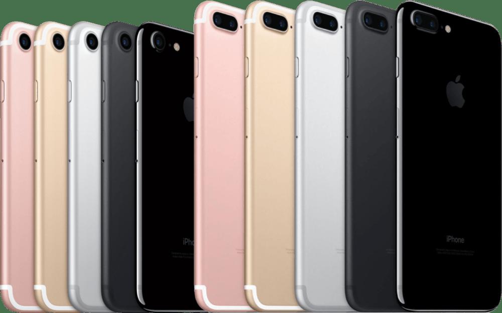 allapplenews-product-iPhone 7